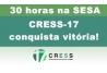 Justiça julga procedente o pedido do CRESS-17 e 30 horas na SESA está mantida