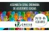 CRESS-17 realiza Assembleia Ordinária no dia 24 de outubro